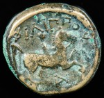 Macedonian Kingdom, Philip II, 359-336 B.C.; Bronze AE Unit.  R: Young male riding horse prancing to right.  5.555g, 16.8mm