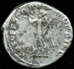 Trajan, Silver denarius, 98-117 A.D.;  R: Victory advancing Left, holding wreath and palm