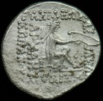 Parthis, Mithradates II; 123-88 B.C.; Silver drachm; R: archer seated left, holding bow.  Shore 97