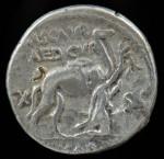 Roman Republic, Ar Denarius (3.97g), Aemilius & P. Plautius, 58 BC. O: King Aretas kneeling next to camel.  R3C Amelia8