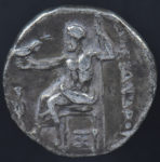 Alexander the Great.  Lifetime issue silver drachm.