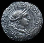 Macedon (Roman Occupation) Ar Tetradrachm, 158-150 BC.. Obv. Head of Artemis at center of Macedonian shield. Amphipolis mint.